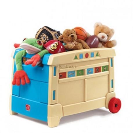 Детская игрушка Halabuda Ящик для  игрушек на колёсах