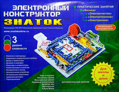 Детская игрушка Знаток Электронный конструктор  999 схем Школа