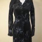 Платье новое,38р или С-ка
