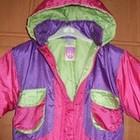 Демисезонная курточка на девочку от 2-3 лет.