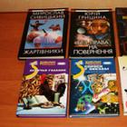 Розпродаж книг