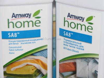 Товары для дома Amway без наценки