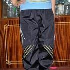 Спортивні штани для хлопчика від 6-7 р.