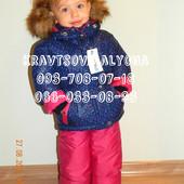 Термокомбинезоны на зиму для девочек  Esto Малыш