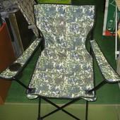 Акция!Хороший подарок-Кресло новое рыбацкое походное туристическое крепкое складное