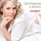 Купить матрасы в Киеве со склада производителя