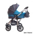 Детская коляска Androx ZIPPY. Самая низкая цена!