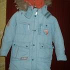 Продам Пальто зимнее на мальчика