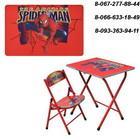 Детский столик со стульчиком SPIDER-MAN DT 19-1