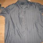 Рубашки 43-44воротник