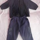 Флисовый костюм - поддева
