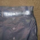 Длинная юбка с завышенной талией фирмы Modocornelia