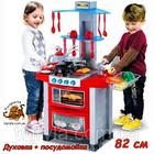Кухня игровая детская - высокая со звуковыми и световыми эффектами