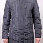 Куртка зимняя Denenburg SL028M