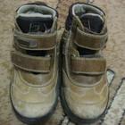 Ботинки кожаные rain step
