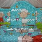 Защита высокая в кроватку новорожденного