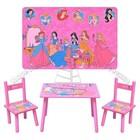 Столик и два стульчика М 1109 Принцессы