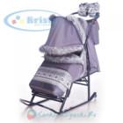 Kristy Luxe Premium