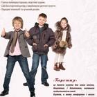 Удобнейшая обувь Берегиня ОСЕНЬ-ЗИМА 2014-2015
