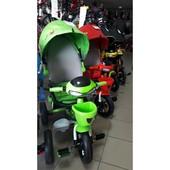 Детский трехколесный велосипед T-960 AIR Миньоны