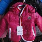 Детская курточка Moncler для девочки. Длина 38 см