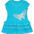 Платье летнее Бабочка