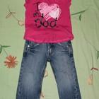Футболка + джинсы на рост 86-92см. Цена за комплект 80грн