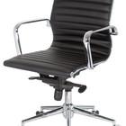 Офисные кресла Q 04MBT киев купить, офисные кресла Q 04MBT купить Харьков
