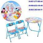 Детский столик со стульчиком складной Микки Маус DT 22-13 S2