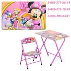 Детский столик со стульчиком складной DT 19-13 Микки Маус