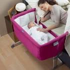 Приставная кроватка Chicco Next2Me. Бесплатная доставка