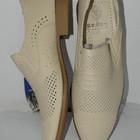 Мужские туфли в наличии