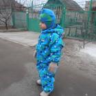 БРОНЬ  Зимний комбинезон Reima Tec 92р(+6), шлем