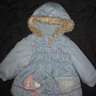 тёплая куртка осень-зима на 1-1,5 года, Ёжик!