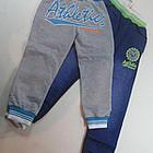 Комбинированные брюки для мальчиков 116-146.НАЛИЧИЕ!