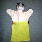 Котик, игрушка для кукольного театра.Длина 30см.