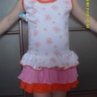 ФИНИШНАЯ РАСПРОДАЖА!!! Классные, яркие летние платья в наличии