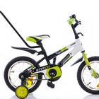 Азимут Стич 12 14  с родительской ручкой велосипед двухколёсный Azimut Stitch 12