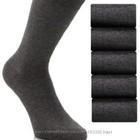 Шикарные носки для наших любимых мужчин от Marks&Spencer