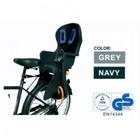 Велокресло Tilly BT-BCS-0004