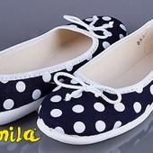 Женская обувь  Zetpol Камила 37-41 размер