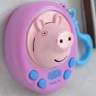 Брелок Музыкальный Пеппа   піг Peppa pig
