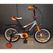 Азимут Стич 12 14 16 18 20  дюймов    детский двухколесный велосипед Azimut Stitch