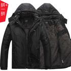 Зимняя мужская куртка на меху. Р -р 54-56.