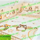 Комплект  постельного белья в детскую кроватку -Сова