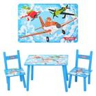 Детский Столик два стула M 1699 Аэротачки