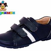 Cпортивные туфли Шалунишка 33-37. Модель 5808