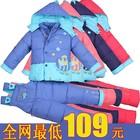 Модные детские зимние комбинезоны на заказ (СП) с сайта taobao.com (размер 90-110см)