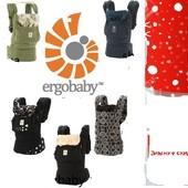 28 рюкзаков. Новые Эрго рюкзак Ergobaby Ergo baby рюкзак-переноска!