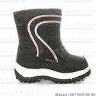 Дутики. Сноубутсы черные. Стильные. Обувь детская зимняя. Дешево.